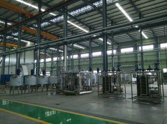 ΚίναΓραμμή επεξεργασίας γάλακτος UHTεπιχείρηση