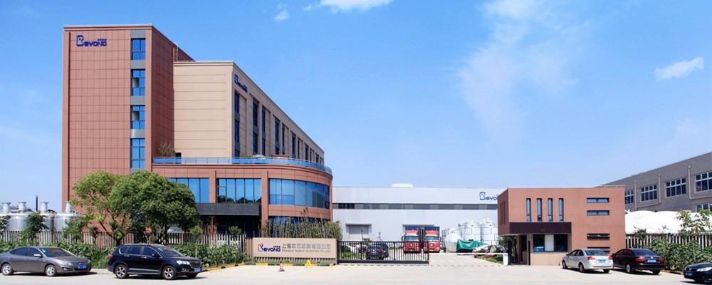 Κίνα καλύτερος Γαλακτοκομικό εργοστάσιο επεξεργασίας στις πωλήσεις