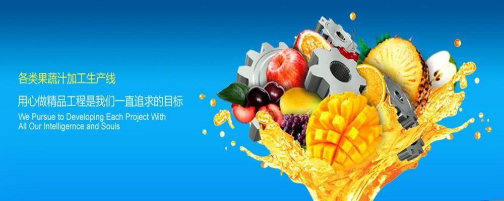 Κίνα καλύτερος Βιομηχανικό γιαούρτι που κατασκευάζει τη μηχανή στις πωλήσεις