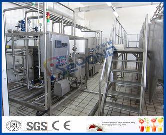 Γαλακτοκομικό εργοστάσιο επεξεργασίας